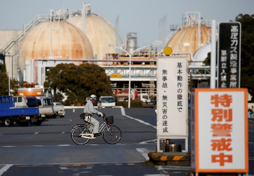Japan's Fuji Oil plans to resume Iran oil loadings from January: sources