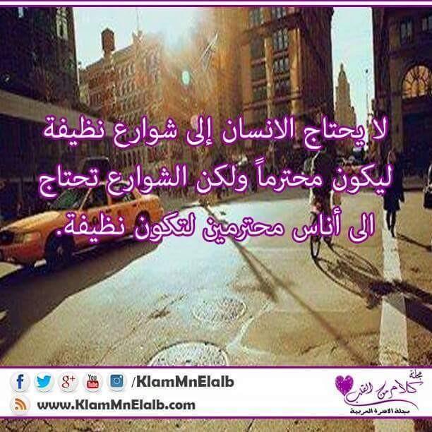 احمد - Magazine cover