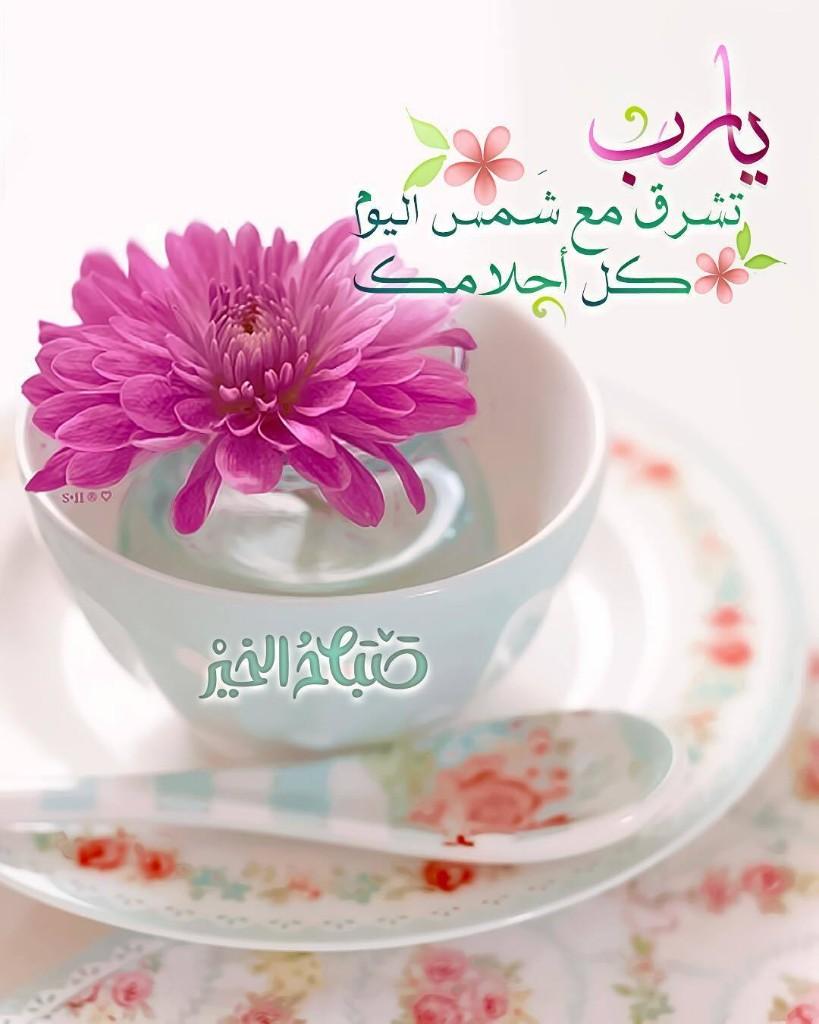 رانيا  - Magazine cover