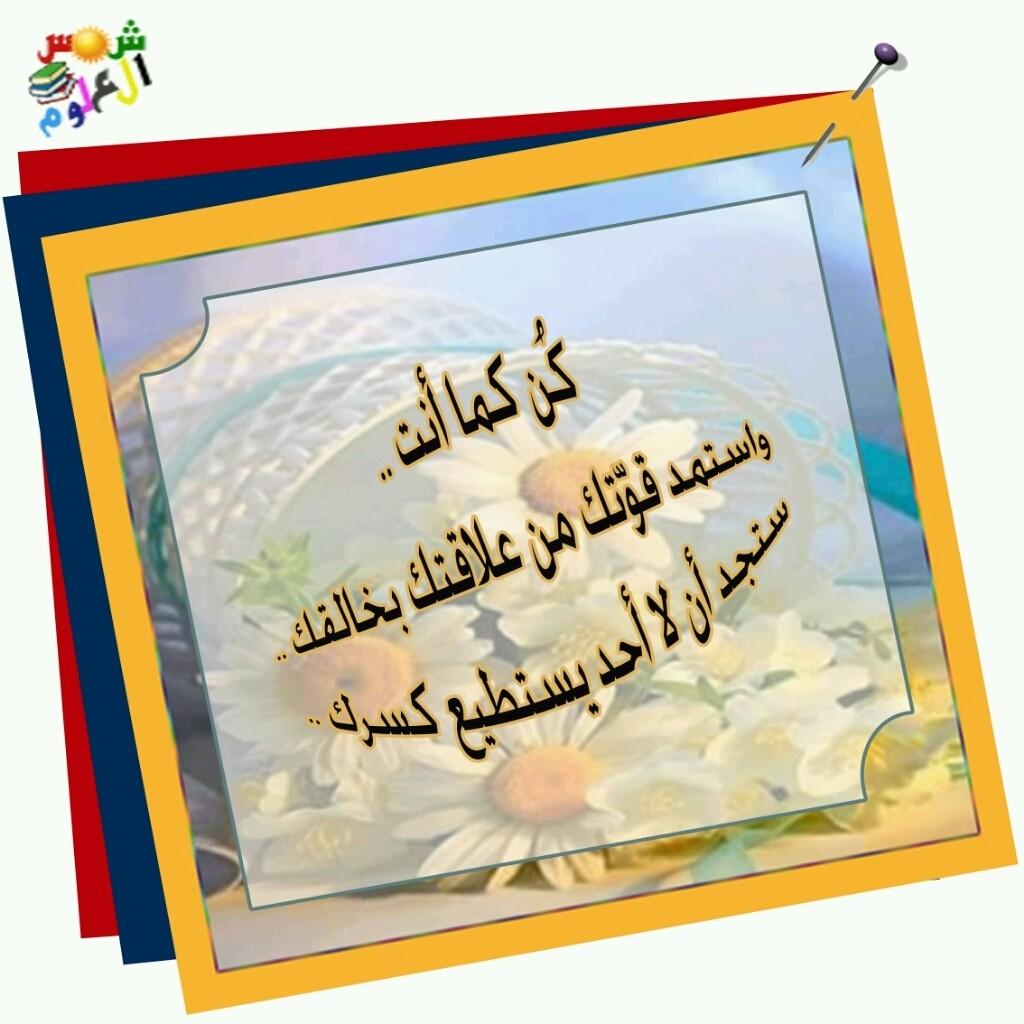 شمس  - Magazine cover