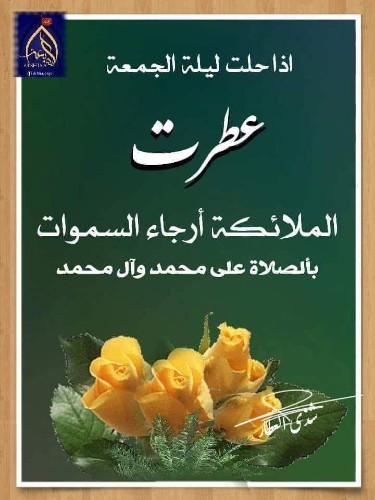عشقي حسيني - cover