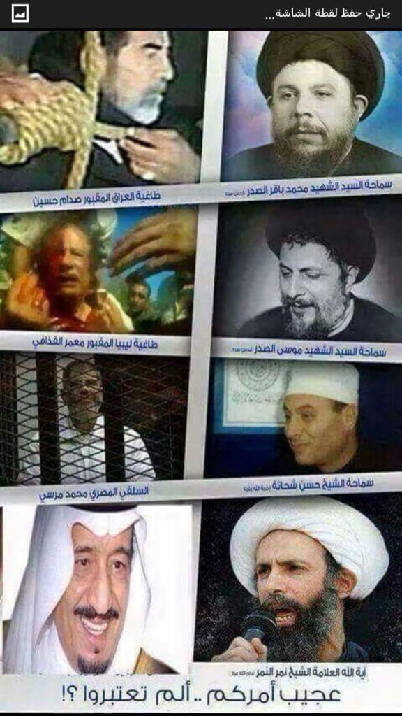 السلام عليكم - Magazine cover