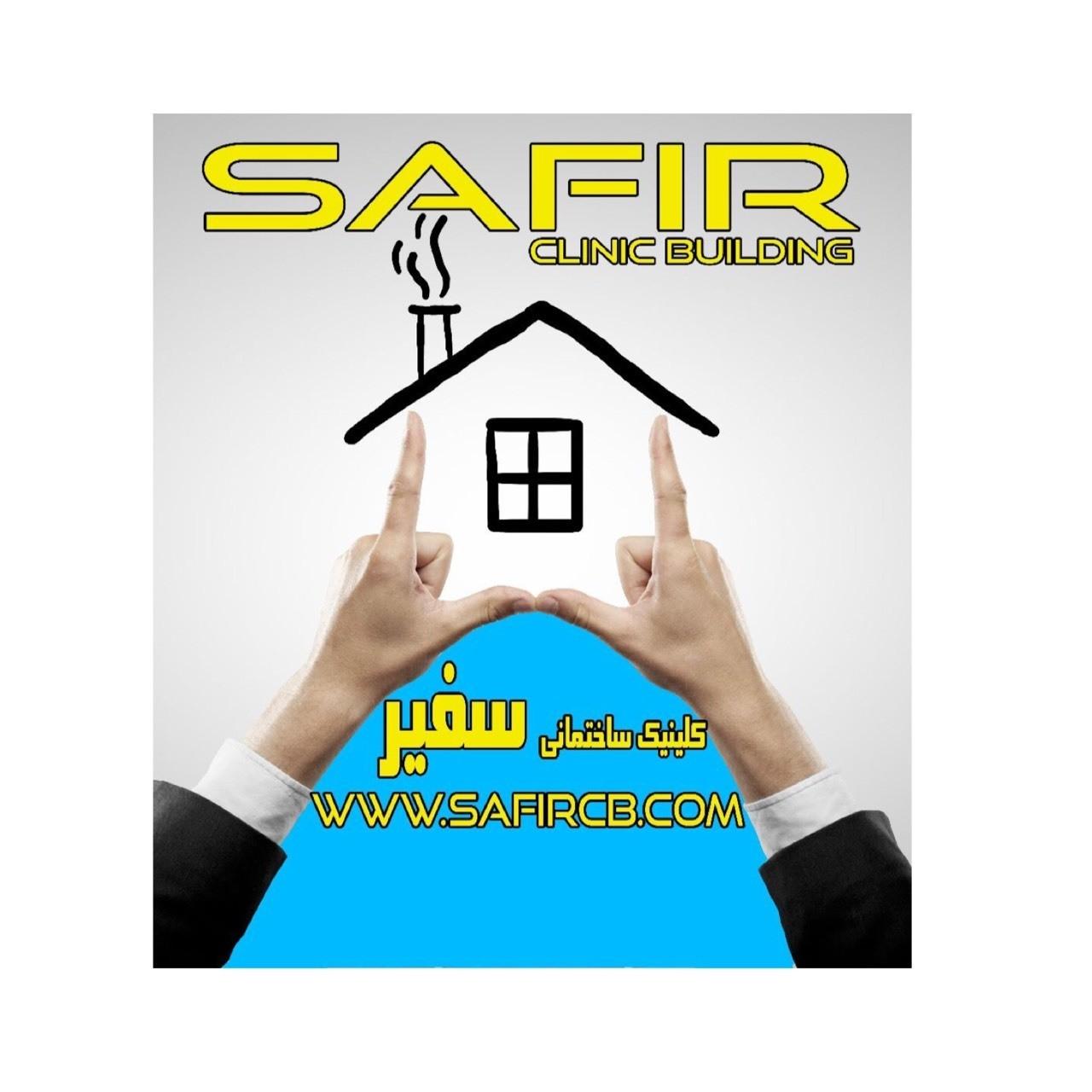 www.safircb.com