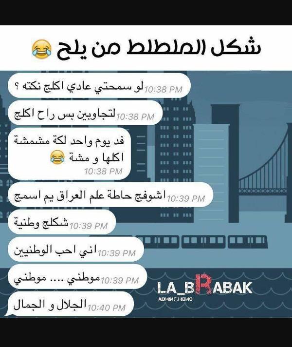 حبيبت حبيبي - cover