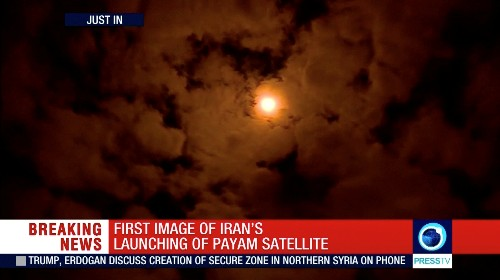 Iran satellite launch fails after U.S. warning