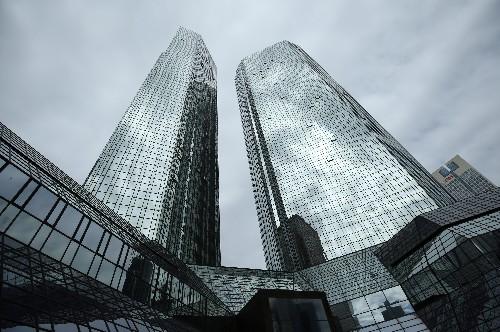 Deutsche Bank denies report it prevented Trump transactions being flagged