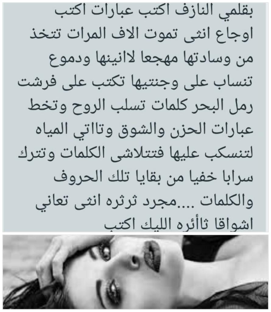 ثرثره انثى - Cover