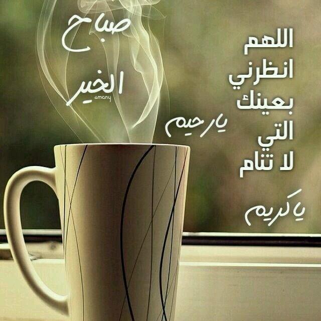 شاء القدر - Magazine cover