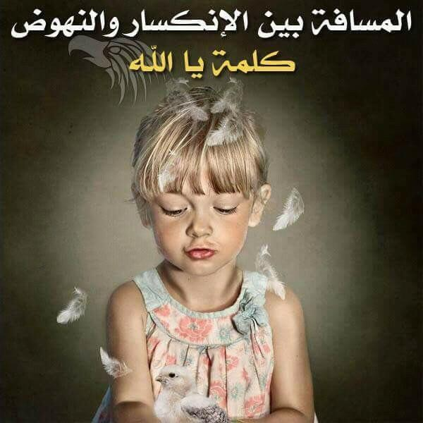 صور جميله - Magazine cover