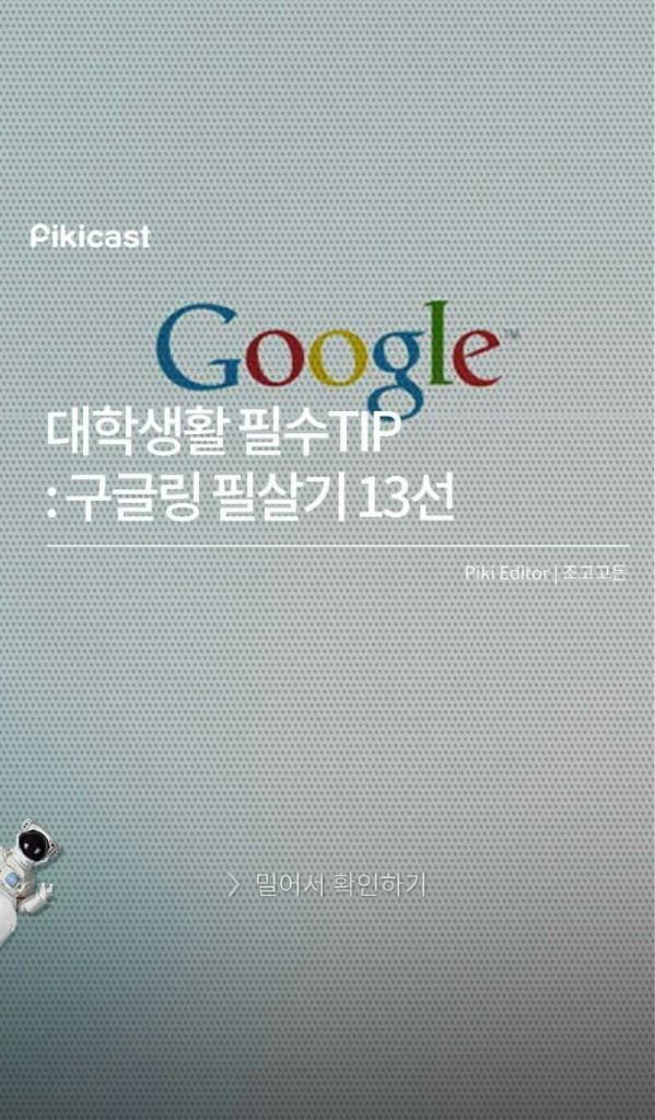 검색 팁 - Magazine cover