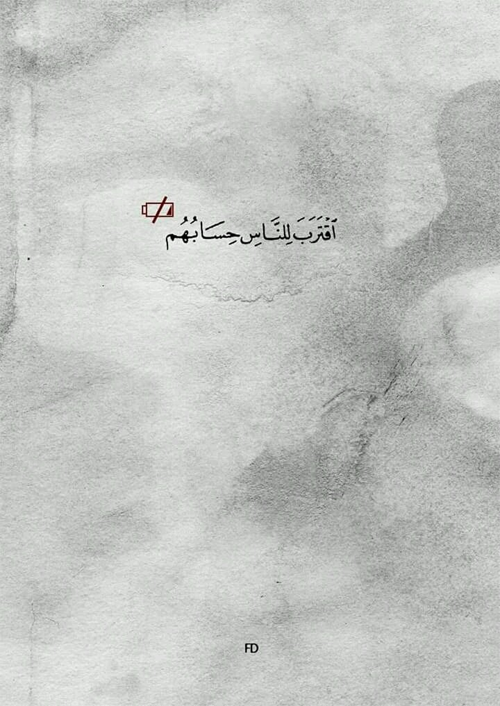 black and white - Magazine cover