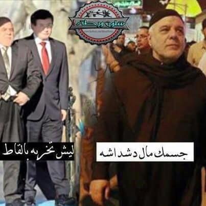مياحي - Magazine cover