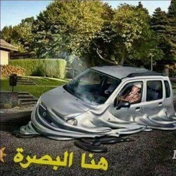 عراقي - cover