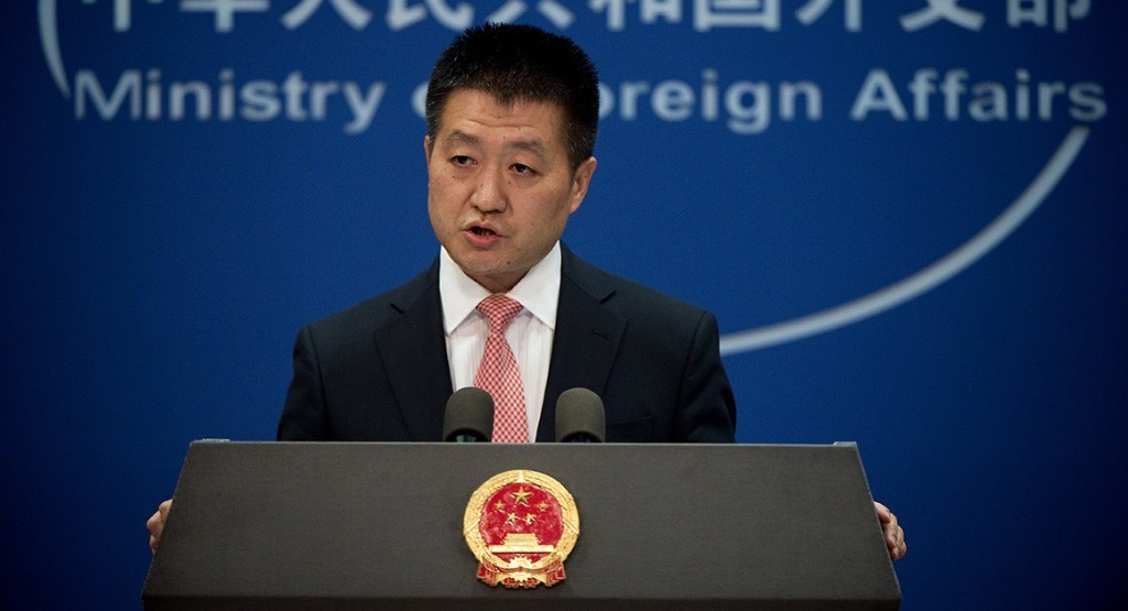 China: Trump team aware of Beijing's 'solemn attitude' on Taiwan call