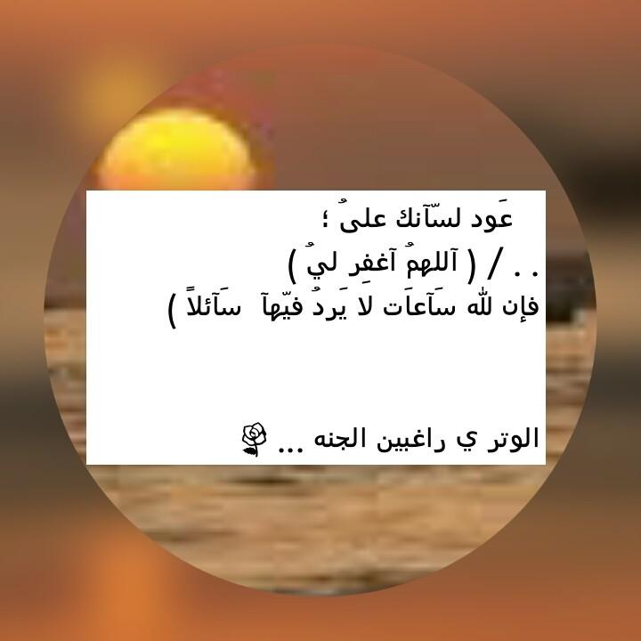 ألا بذكر الله تطمئن القلوب - Magazine cover