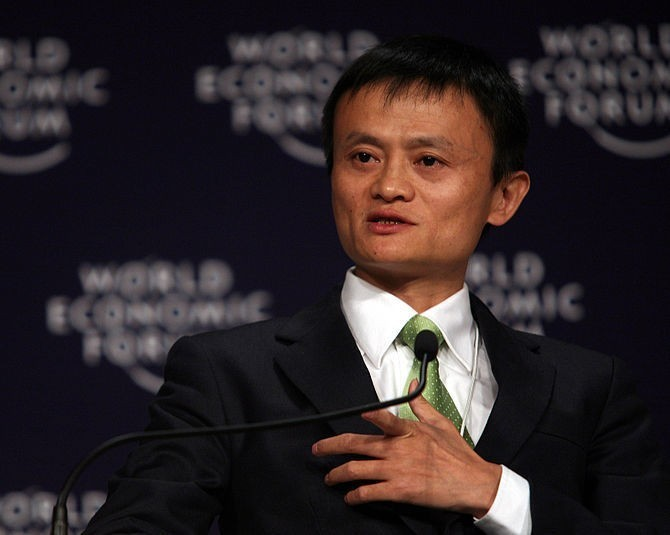 Is The Alibaba Trademark Worth A $25B IPO?