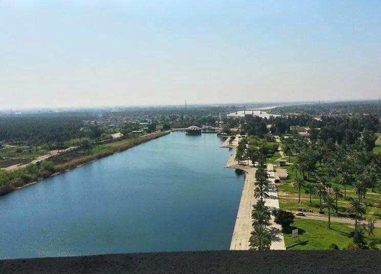جزيرة بغداد السياحية