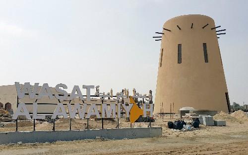 Saudi Arabia pumps money into restive Shi'ite quarter it once flattened