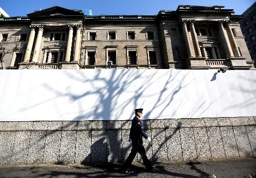 La Banque du Japon promet des taux très bas jusqu'en 2020 au moins