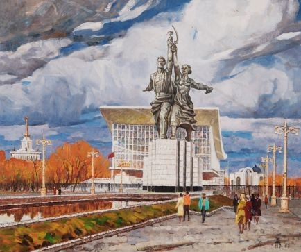 Московия - Magazine cover