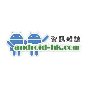 Android 資訊雜誌