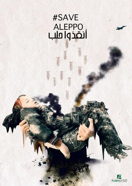 La guerra è opera degli uomini. Donne e bambini possono partecipare solo come vittime (Tomislav Markovic) #save_aleppo #StoptheBombs #Siria