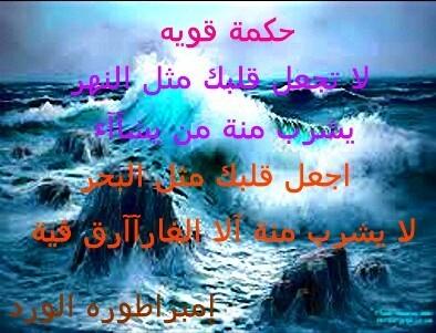 اللهم يسر أمرنا وﻻ تجعل الحب همنا بل اجعل من نعمتك علينا ....