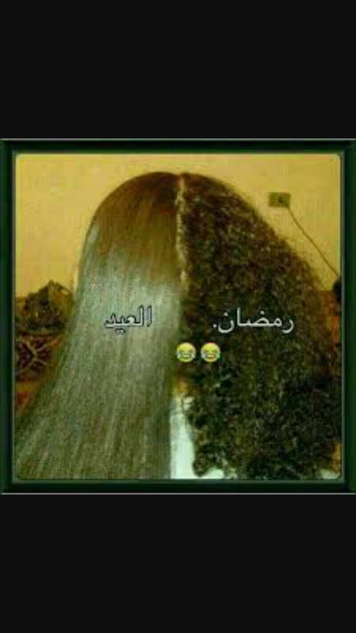 حال البنات هههههههههههههههخه في رمضان