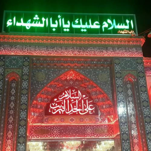 الإمام المهدي المنتظر عليه السلام