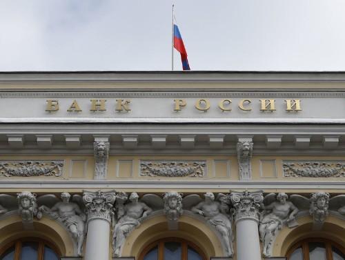 ЦБР собирается тестировать банки на устойчивость к киберугрозам