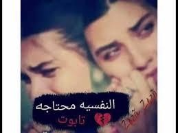 عاشقه انفاس حبيبي❤s - Magazine cover