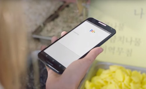 Google Voice Search Gets Smarter, Now Understands Complex Questions And Their Meaning