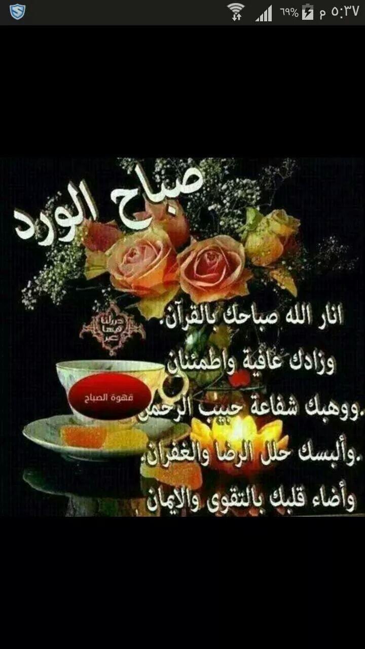 اللهم افتح لنا ابواب رحمتك....يسعد صباحكم يارب