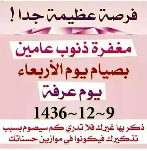 الصحابه رضوان الله عليهم - cover
