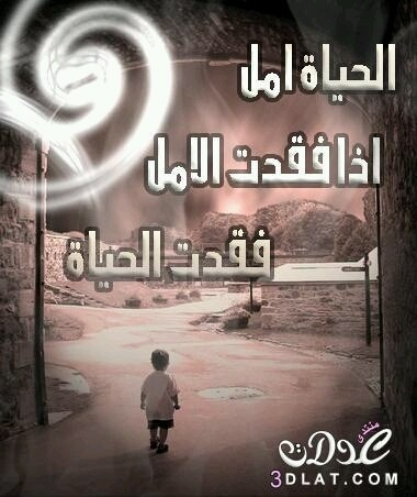 املي بالله - Cover