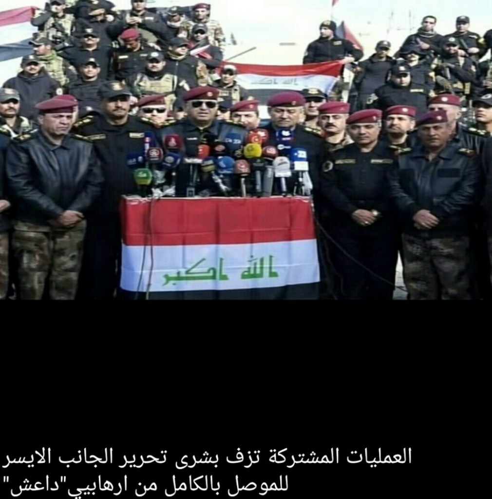 العراق ينتصر ❤ - cover