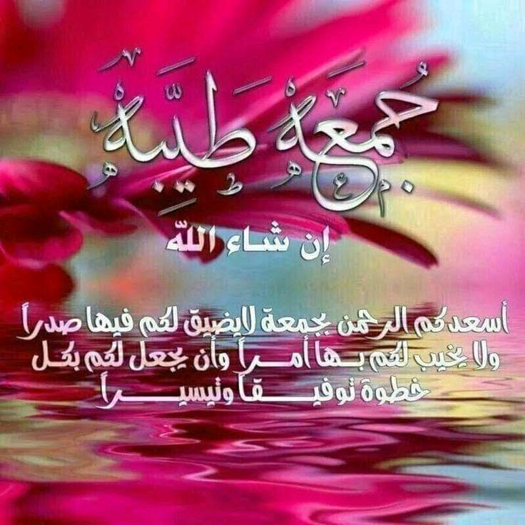 الي معدنه طيب ماتغيره الظروف  - cover