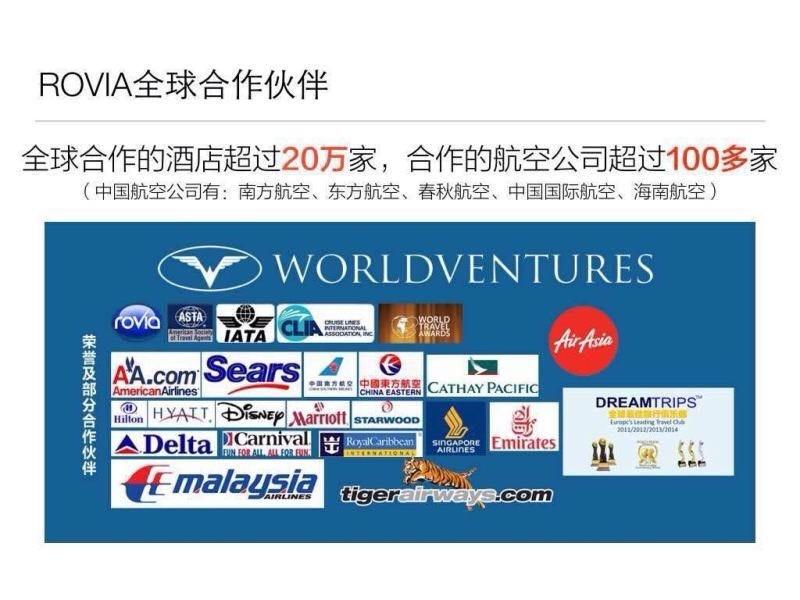 World Ventures 萝幻之旅  - Magazine cover
