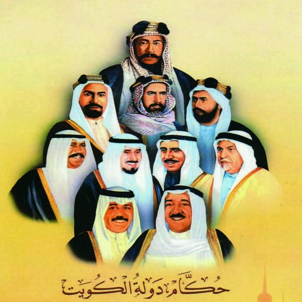 حكام الكويت  - Magazine cover