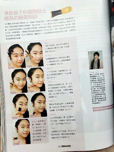 MAKEUP PARLOR.asia (VICKYLAI IMAGE) - Magazine cover