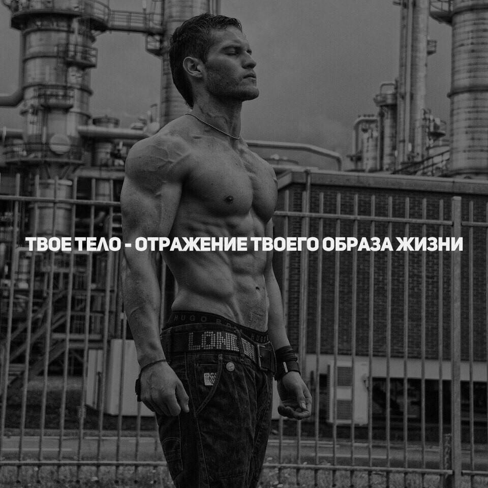 Фитнес для меня! - Magazine cover