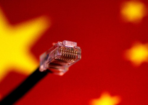 Amazon China partner tells users to stop using illegal VPNs