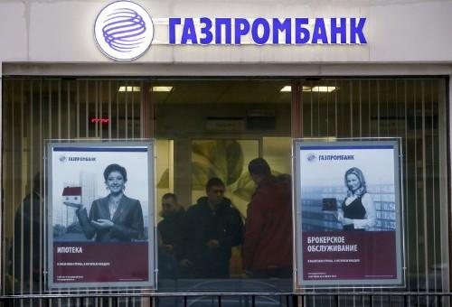 Газпромбанк намерен продать 49% угольного проекта Мечела компании А-Проперти -- Ведомости
