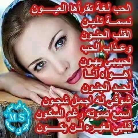 حٌبِيِّ وِګيِّأّنِيِّ ❤ - Magazine cover