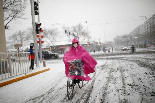 'Ghost city': Commute through China's deserted capital amid coronavirus