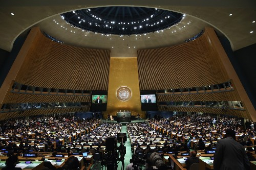The World's Leaders at the UN: Pictures