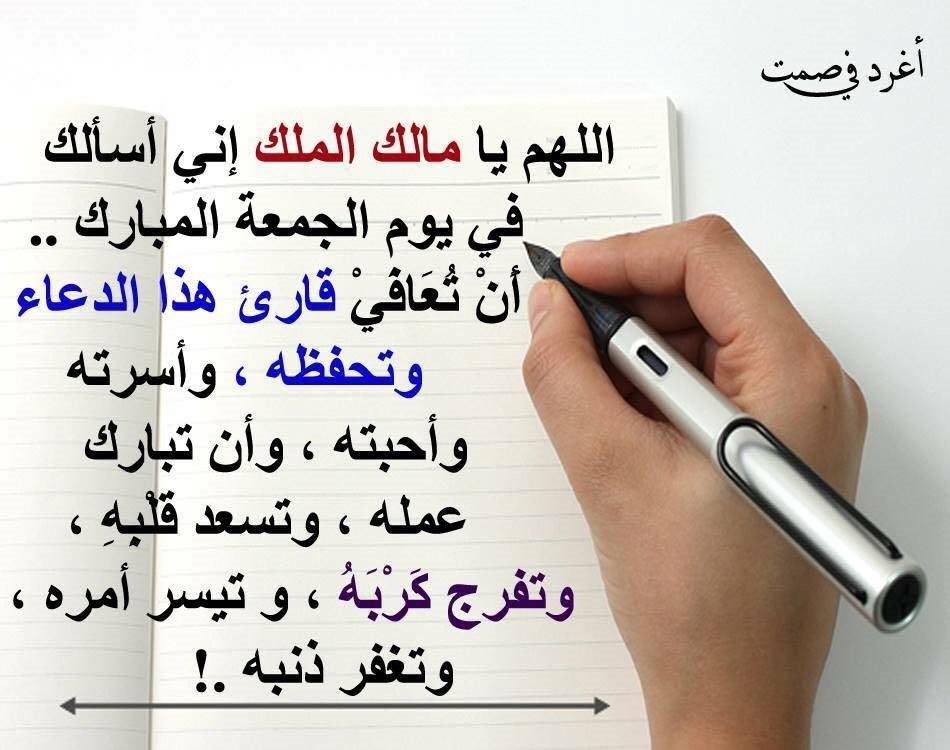أقوال وحكم - cover