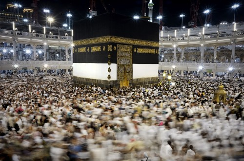 Annual Hajj Pilgrimage in Mecca: Pictures