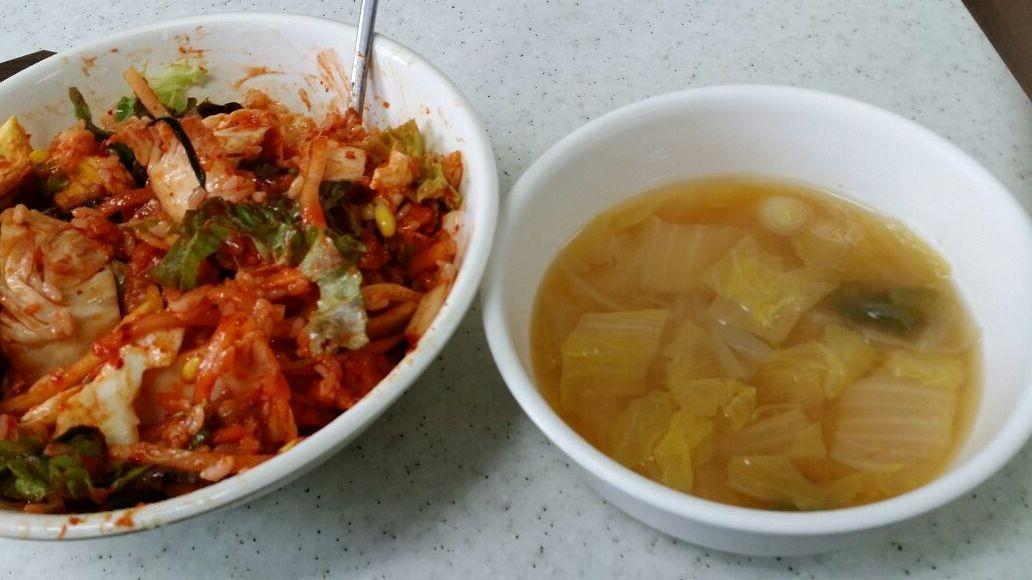 오늘 회사 점심 비빔밥