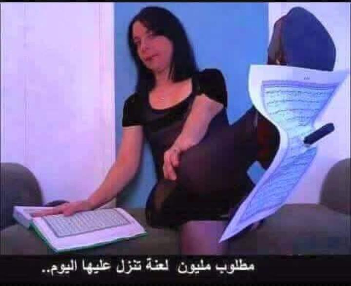 يارب - Magazine cover